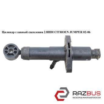 Цилиндр главный сцепления 2.8HDI CITROEN JUMPER II 2002-2006г