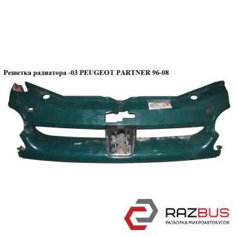 Решетка радиатора -03 PEUGEOT PARTNER M59 2003-2008г