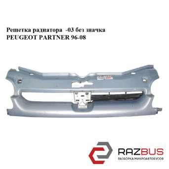 Решетка радиатора -03 без значка PEUGEOT PARTNER M59 2003-2008г