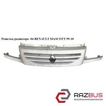 Решетка радиатора RENAULT MASCOTT 1999-2004г