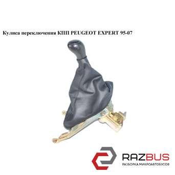 Кулиса переключения АКПП PEUGEOT EXPERT 1995-2004г