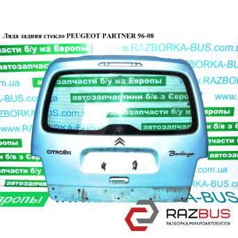 Ляда задняя стекло PEUGEOT PARTNER M59 2003-2008г