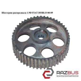 Шестерня распредвала 1.9D FIAT DOBLO 2000-2005г