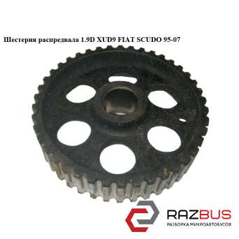 Шестерня распредвала 1.9D (XUD9) FIAT SCUDO 2004-2006г