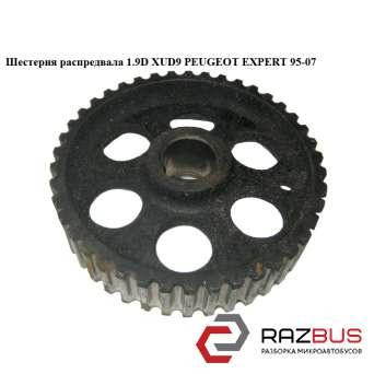Шестерня распредвала 1.9D XUD9 FIAT SCUDO 2004-2006г