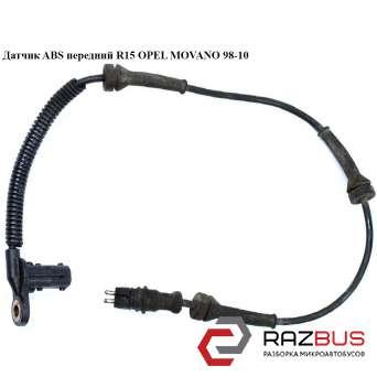 Датчик ABS передний R15 NISSAN INTERSTAR 2003-2010г NISSAN INTERSTAR 2003-2010г