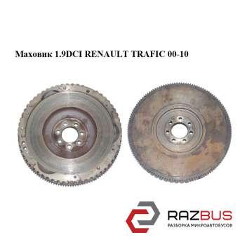 Маховик 1.9DCI RENAULT TRAFIC 2000-2014г RENAULT TRAFIC 2000-2014г