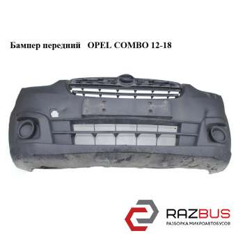 Бампер передний OPEL COMBO 2001-2011г OPEL COMBO 2001-2011г