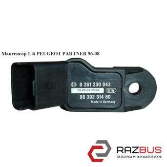 Мапсенсор 1.4i CITROEN BERLINGO M49 1996-2003г