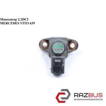 Мапсенсор 2.2CDI MERCEDES VITO 639 2003-2014г