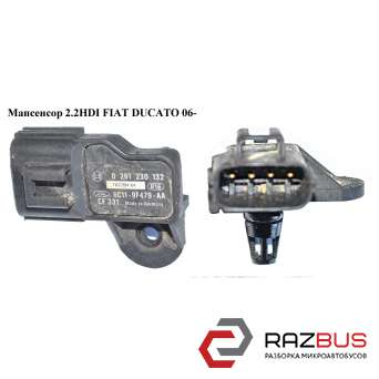 Мапсенсор 2.2HDI FIAT DUCATO 250 Кузов 2006-2014г FIAT DUCATO 250 Кузов 2006-2014г