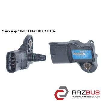 Мапсенсор 2.3MJET 3.0MJET FIAT DUCATO 250 Кузов 2006-2014г