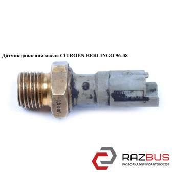 Датчик давления масла 1.9D (DW8) PEUGEOT PARTNER M59 2003-2008г