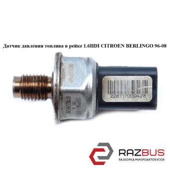 Датчик давления топлива в рейке 1.6HDI CITROEN BERLINGO M59 2003-2008г CITROEN BERLINGO M59 2003-2008г