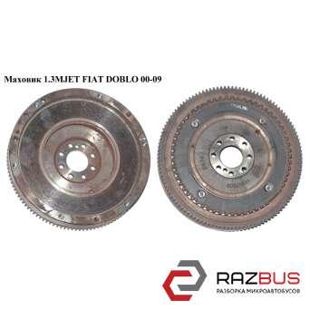 Маховик 1.3MJET FIAT DOBLO 2000-2005г