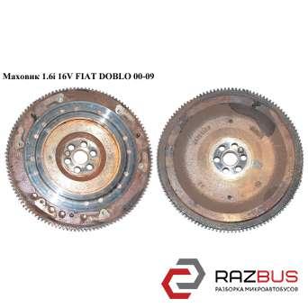 Маховик 1.6i 16V 1.6i 16V газ/бензин FIAT DOBLO 2000-2005г FIAT DOBLO 2000-2005г