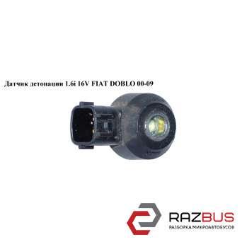 Датчик детонации 1.6i 16V газ/бензин 1.6i 16V FIAT DOBLO 2000-2005г FIAT DOBLO 2000-2005г