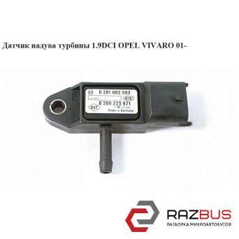 Датчик надува турбины 1.9DCI RENAULT TRAFIC 2000-2014г RENAULT TRAFIC 2000-2014г