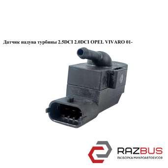 Датчик надува турбины 2.5DCI 2.0DCI RENAULT TRAFIC 2000-2014г RENAULT TRAFIC 2000-2014г