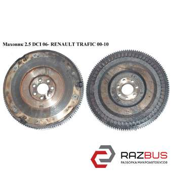 Маховик 2.5DCI RENAULT TRAFIC 2000-2014г