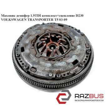 Маховик демпфер 1.9TDI комплект+сцепление D230 VOLKSWAGEN TRANSPORTER T5 2003-2015г