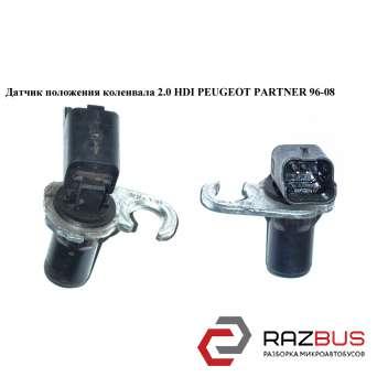 Датчик положения коленвала 2.0 HDI PEUGEOT PARTNER M59 2003-2008г PEUGEOT PARTNER M59 2003-2008г