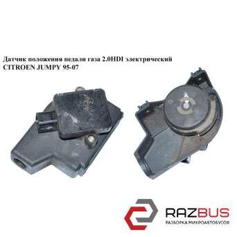Датчик положения педали газа 2.0HDI электр. FIAT SCUDO 1995-2004г