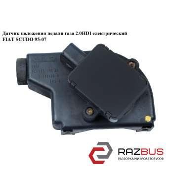 Датчик положения педали газа 2.0JTD электр. FIAT SCUDO 2004-2006г FIAT SCUDO 2004-2006г