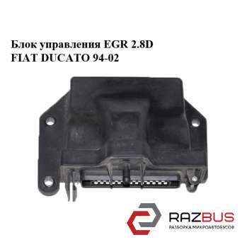 Блок управления EGR 2.8D CITROEN JUMPER 1994-2002г