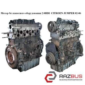 Мотор (Двигатель) без навесного оборудования 2.0HDI PEUGEOT BOXER II 2002-2006г