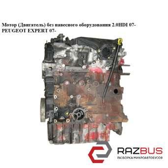 Мотор (Двигатель) без навесного оборудования 2.0HDI 07- CITROEN JUMPY III 2007-2016г