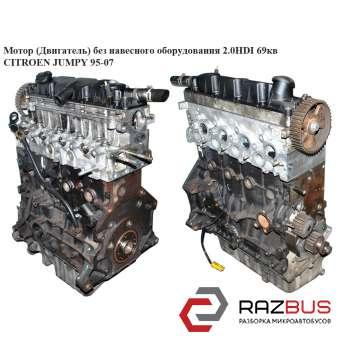 Мотор (Двигатель) без навесного оборудования 2.0HDI 69кв. FIAT SCUDO 1995-2004г