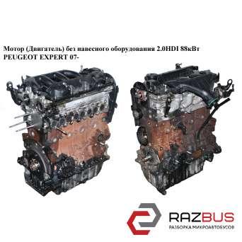 Мотор (Двигатель) без навесного оборудования 2.0HDI 88кВт CITROEN JUMPY III 2007-2016г