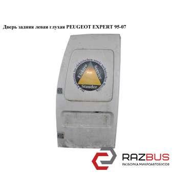 Дверь задняя левая глухая PEUGEOT EXPERT 1995-2004г