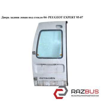 Дверь задняя левая под стекло 04- PEUGEOT EXPERT 1995-2004г