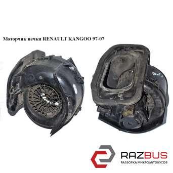 Моторчик печки -03 NISSAN KUBISTAR 2003-2008г
