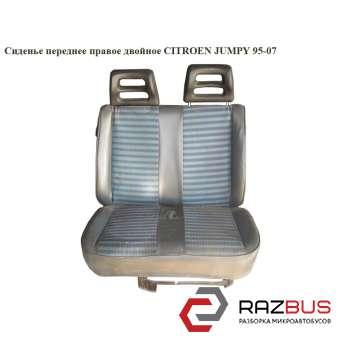 Сиденье переднее правое двойное FIAT SCUDO 2004-2006г