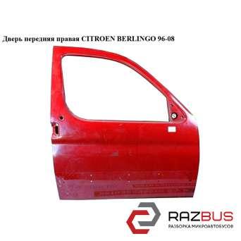 Дверь передняя правая PEUGEOT PARTNER M59 2003-2008г