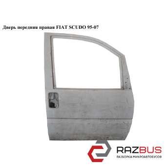 Дверь передняя правая FIAT SCUDO 2004-2006г