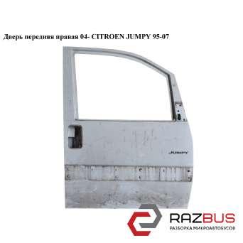 Дверь передняя правая 04- FIAT SCUDO 2004-2006г