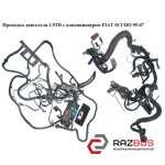 Проводка моторного отсека 1.9TD c конд. FIAT SCUDO 2004-2006г