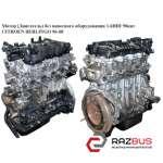 Мотор (Двигатель) без навесного оборудования 1.6HDI 90квт PEUGEOT PARTNER M49 1996-2003г