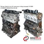 Мотор (Двигатель) без навесного оборудования 2.0 HDI PEUGEOT PARTNER M59 2003-2008г