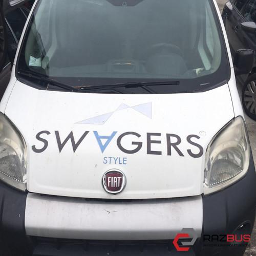razbus.com.ua б/у запчасти на Fiat Fiorino 1.3MJET 2009