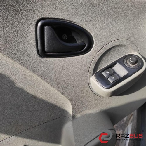 Renault Master белий 2.5dci