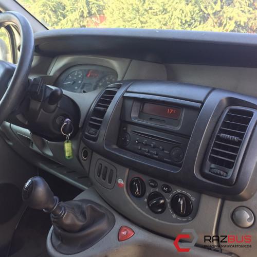 razbus.com.ua б/у запчасти на Nissan Primastar 2.5DCI 2009