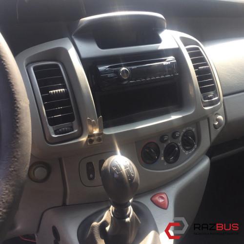 razbus.com.ua б/у запчасти на Opel Vivaro 2.0DCI 2008