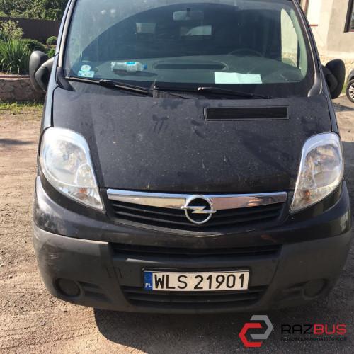 razbus.com.ua б/у запчасти на Opel Vivaro 2.5DCI 2012